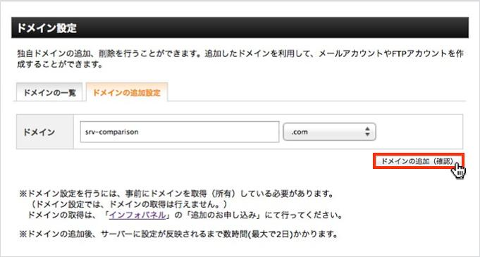 f:id:okinawapunk:20160226171829p:plain