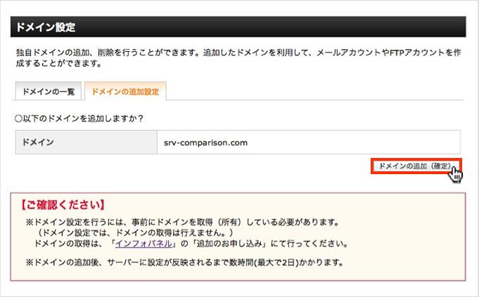 f:id:okinawapunk:20160226171830p:plain