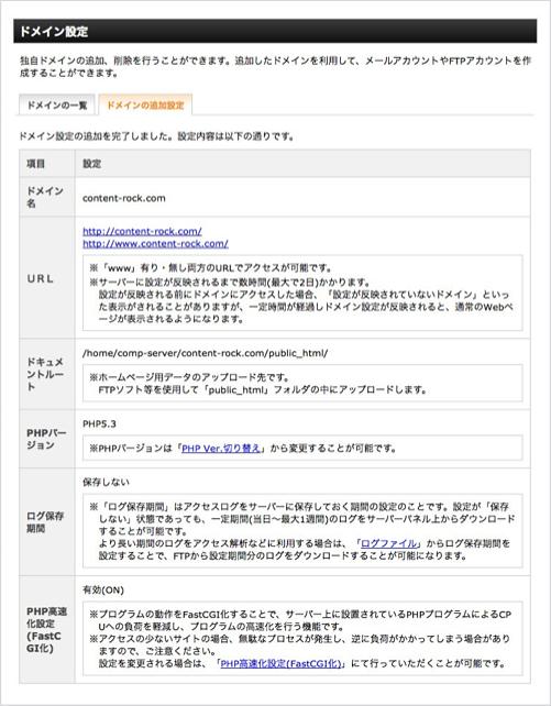 f:id:okinawapunk:20160226171831p:plain