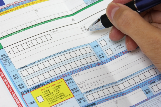 f:id:okinawapunk:20160226174455j:plain