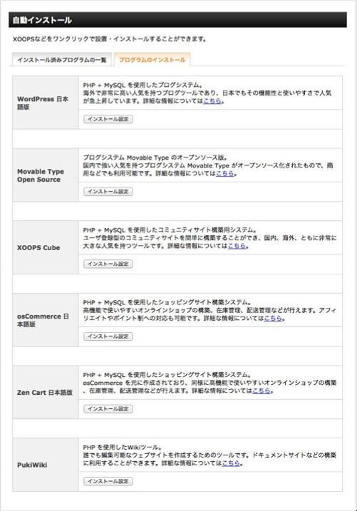 f:id:okinawapunk:20160227190434p:plain