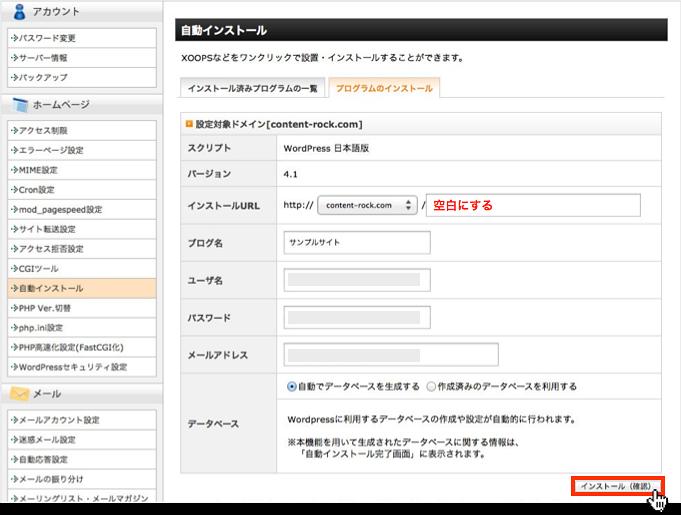 f:id:okinawapunk:20160227190439p:plain