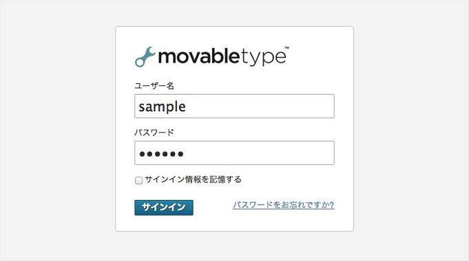 f:id:okinawapunk:20160227220340p:plain