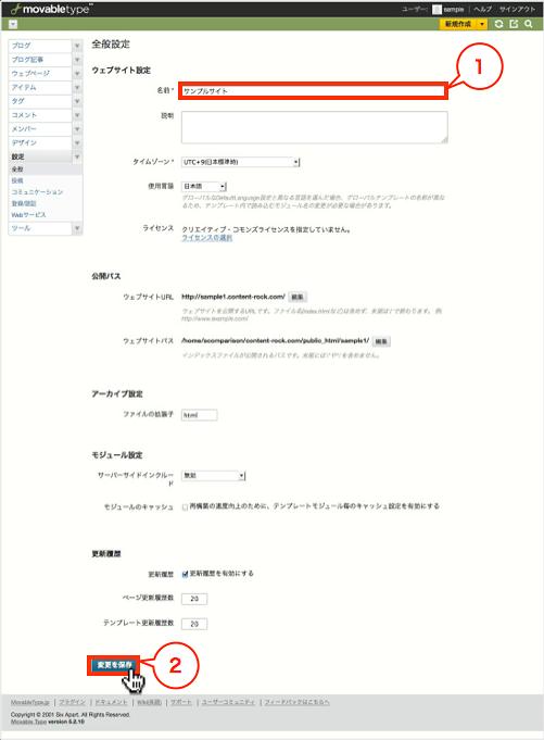 f:id:okinawapunk:20160227220342p:plain