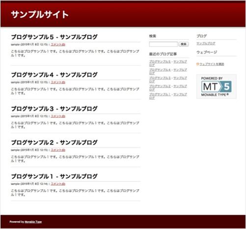 f:id:okinawapunk:20160227220345p:plain