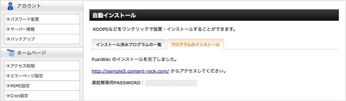f:id:okinawapunk:20160228213525p:plain