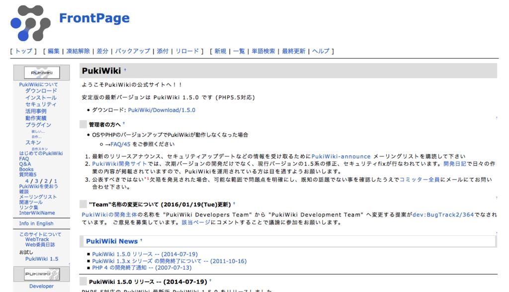 f:id:okinawapunk:20160228215109p:plain