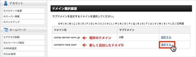 f:id:okinawapunk:20160229215406p:plain