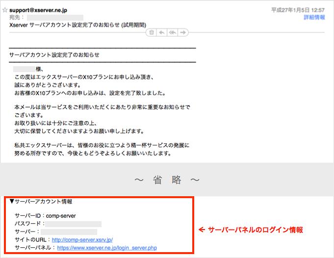 f:id:okinawapunk:20160301170652p:plain