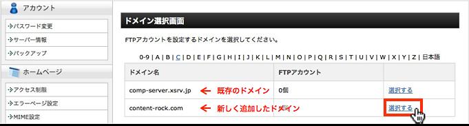 f:id:okinawapunk:20160303192538p:plain