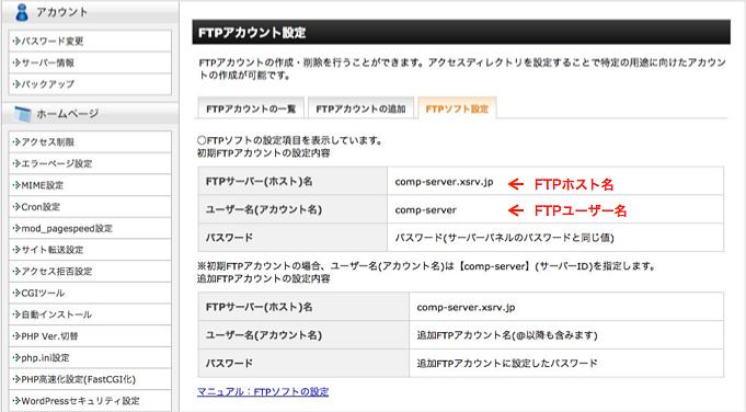 f:id:okinawapunk:20160303192540p:plain