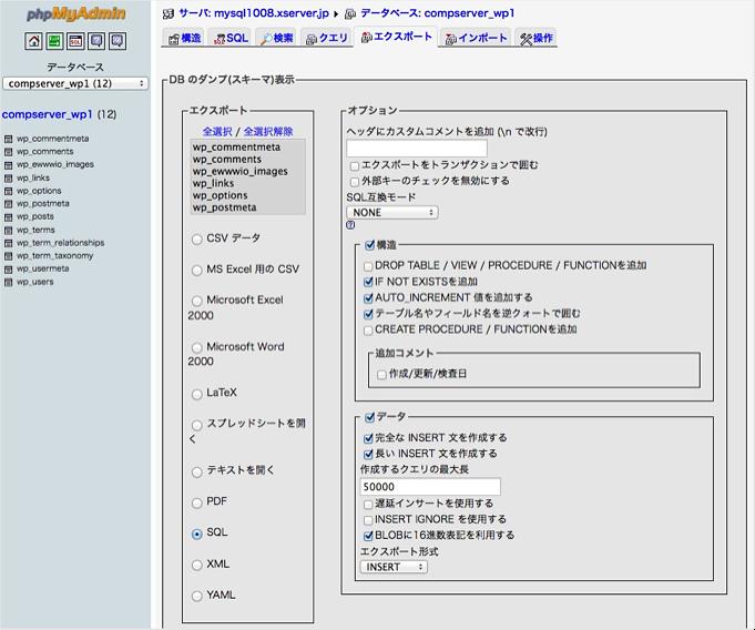 f:id:okinawapunk:20160303200726p:plain