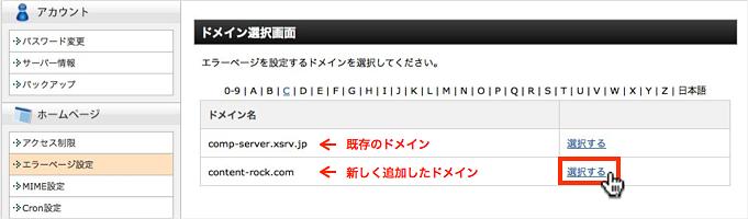 f:id:okinawapunk:20160304215635p:plain