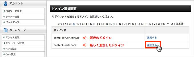 f:id:okinawapunk:20160305210524p:plain