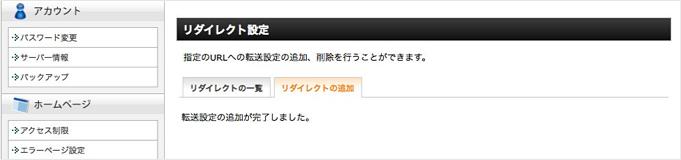 f:id:okinawapunk:20160305210528p:plain