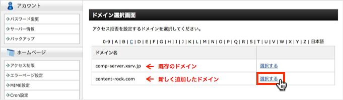 f:id:okinawapunk:20160305214202p:plain