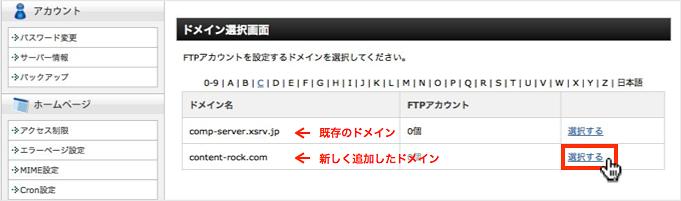 f:id:okinawapunk:20160305230052p:plain