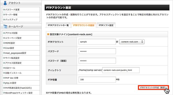 f:id:okinawapunk:20160305230055p:plain