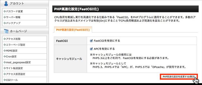 f:id:okinawapunk:20160306110711p:plain