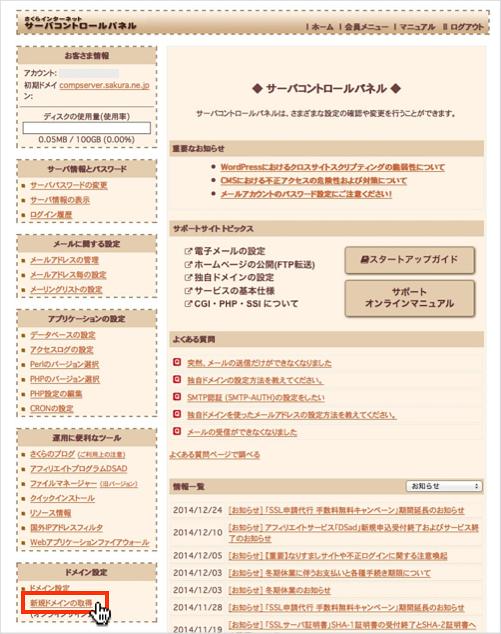 f:id:okinawapunk:20160311172202p:plain