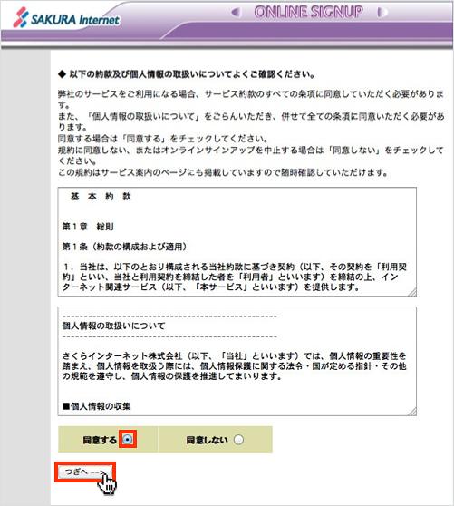 f:id:okinawapunk:20160311172206p:plain