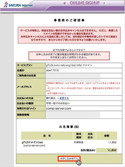 f:id:okinawapunk:20160311172209p:plain