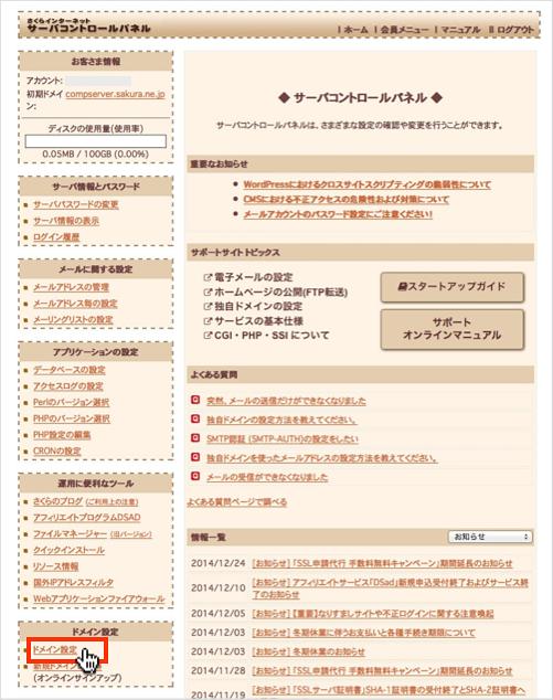 f:id:okinawapunk:20160311172211p:plain