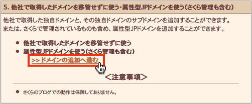 f:id:okinawapunk:20160311172214p:plain