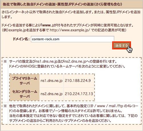 f:id:okinawapunk:20160311172215p:plain