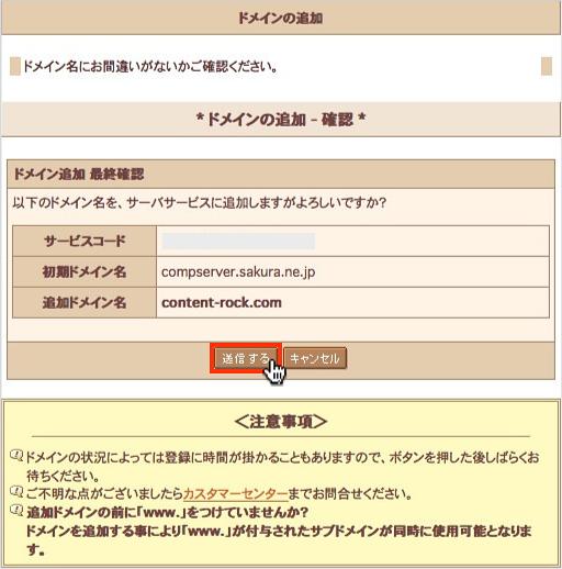 f:id:okinawapunk:20160311172216p:plain
