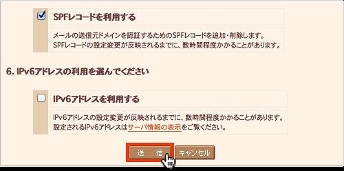 f:id:okinawapunk:20160311172219p:plain