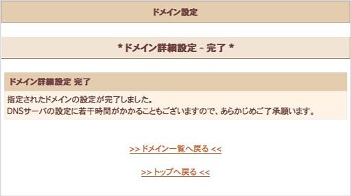 f:id:okinawapunk:20160311172220p:plain