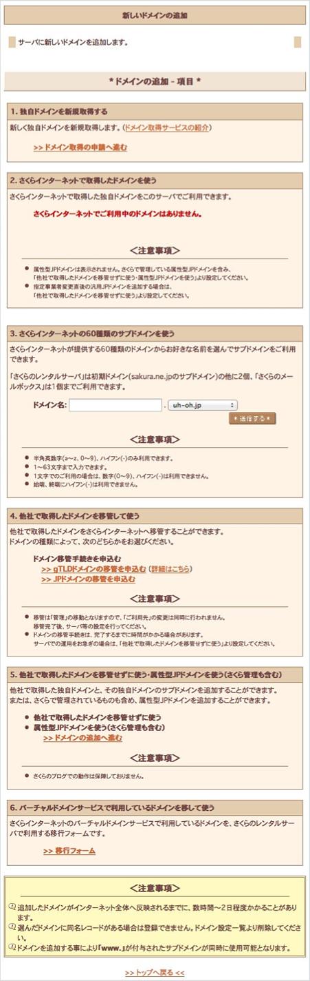 f:id:okinawapunk:20160311173143p:plain