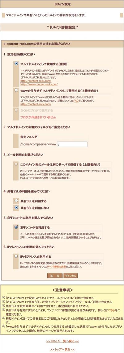 f:id:okinawapunk:20160311173144p:plain