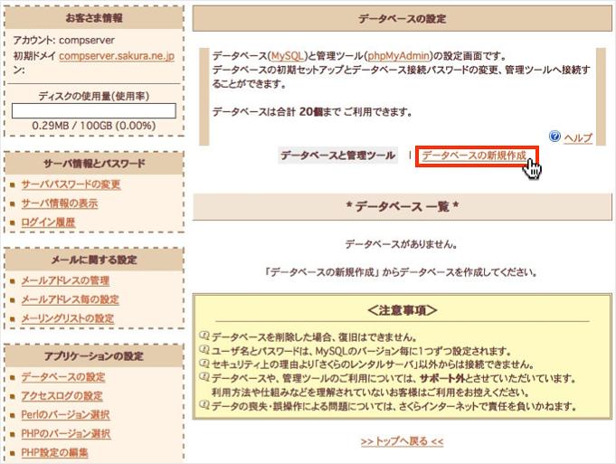 f:id:okinawapunk:20160311174125p:plain