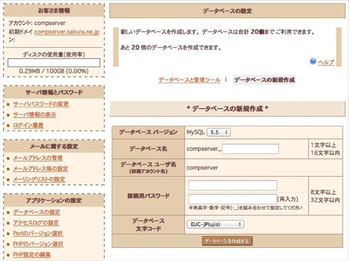 f:id:okinawapunk:20160311174126p:plain