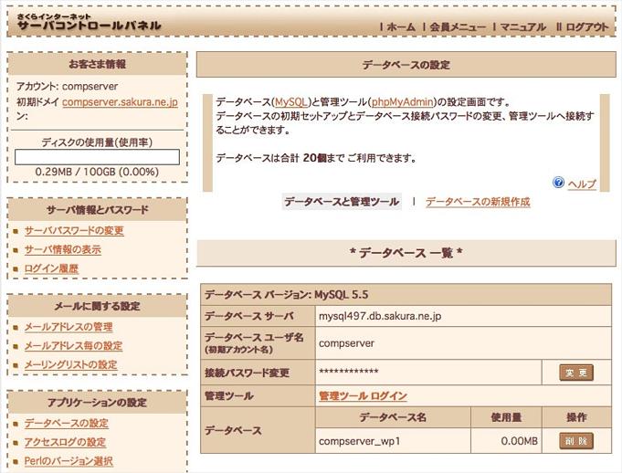 f:id:okinawapunk:20160311174128p:plain