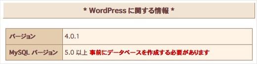 f:id:okinawapunk:20160313173345p:plain
