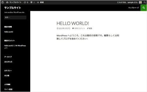 f:id:okinawapunk:20160313173352p:plain