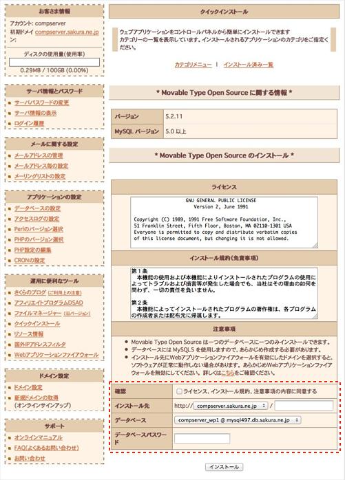 f:id:okinawapunk:20160314211013p:plain