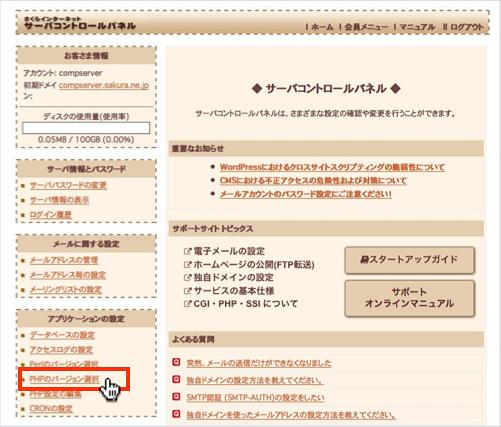 f:id:okinawapunk:20160315170803p:plain