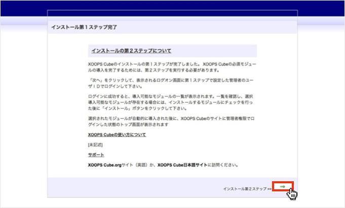 f:id:okinawapunk:20160315170814p:plain