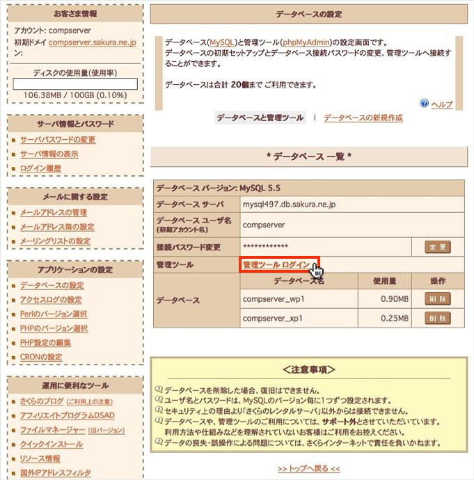 f:id:okinawapunk:20160316170103p:plain
