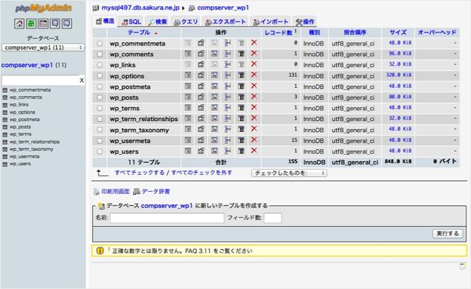 f:id:okinawapunk:20160316170107p:plain