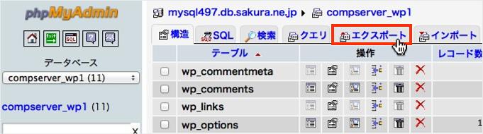 f:id:okinawapunk:20160316170108p:plain