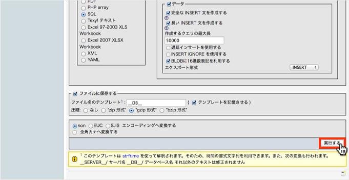 f:id:okinawapunk:20160316170111p:plain