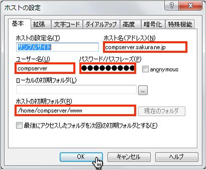 f:id:okinawapunk:20160316172033p:plain
