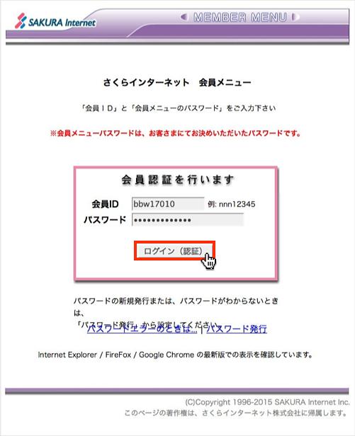 f:id:okinawapunk:20160316172736p:plain