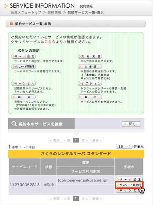f:id:okinawapunk:20160316172739p:plain