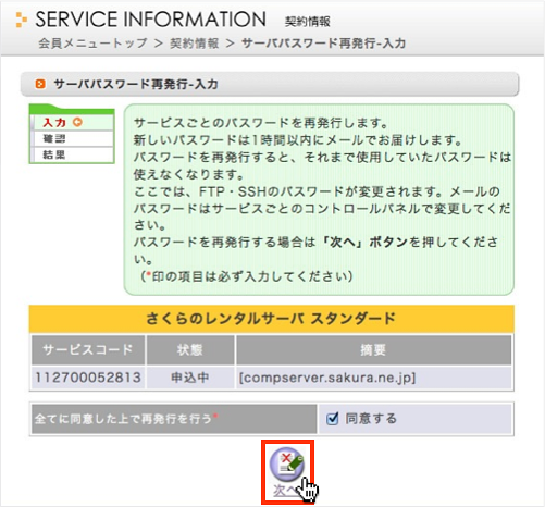f:id:okinawapunk:20160316172740p:plain
